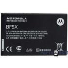 Motorola Accu, BF5X, 1500mAh, GGT-64717