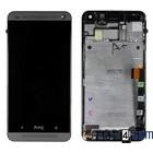 HTC One M7 Interne Beeldscherm (LCD)+ Touchscreen + Frame Zwart 80H01478-00; 80H01568-00 80H01478-00   Bulk 3/5