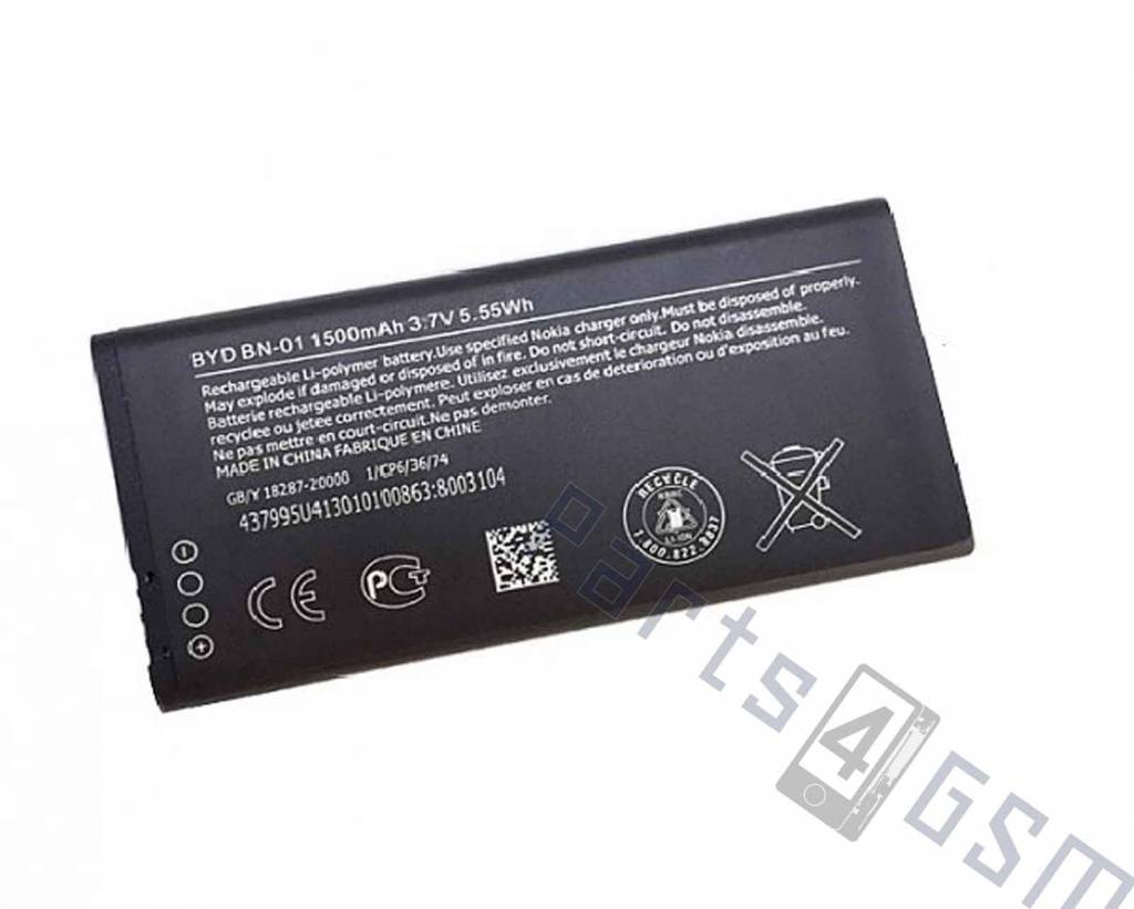 Nokia Battery, BN-01, 1500mAh, 8003104