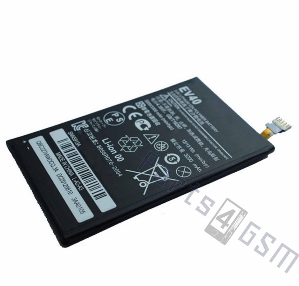 Motorola XT926 Droid Razr MAXX HD Battery, EV40, 3200 mAh ...
