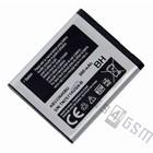 Samsung AB533640BU Battery - B3310, E2370 Megacell, S3600, S7350 UltraSlide, S8300Blister BW