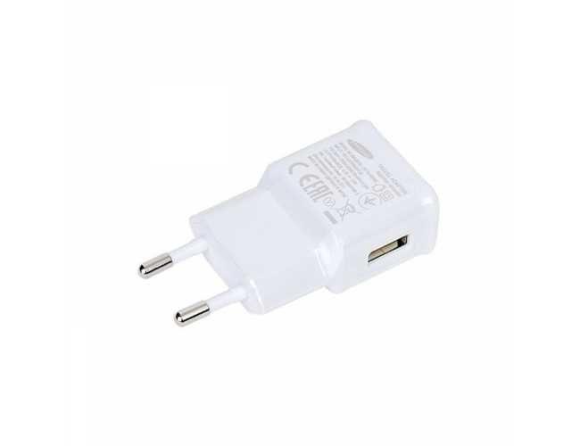 Samsung USB-Ladegerät J500F Galaxy J5, Weiß, GH44-02682A, 5V-1A, ETA0U83EWE