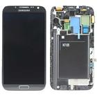 Samsung LCD Display Module Galaxy Note II LTE N7105, Brown, GH97-14114C