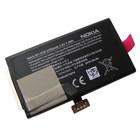 Nokia Accu Lumia 1020, BV-5XW, 2000mAh