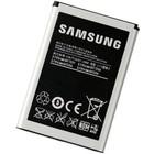 Samsung Akku S8530 Wave II, EB504465VU, 1500mAh