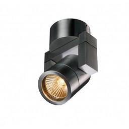 Wandlamp Single Aluminium IP54