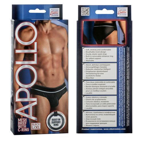 orion sex shop sexy truser