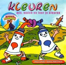 Ernst, Bobbie en de rest Luister & Leer 3 - Kleuren - Mix, match en leer je kleuren