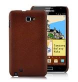 Задняя крышка накладка для Samsung Galaxy Note i9220 Коричневая