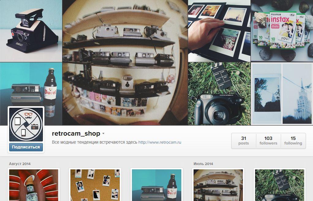 10 интересных блогов в Instagram