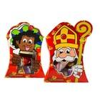 """Leuke Sinterklaas geschenken """"Snoepdoos"""" (assorti kleuren)"""