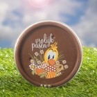 "Paas attenties ""Funny Choco"", chocolade game ""Vrolijk Pasen"", 50 gram"