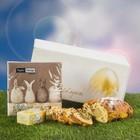 """Paas attenties met thema """"Happy Easter"""" (verpakt in een fraaie Paas geschenkdoos)"""