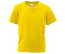 Slim нарязания жълти Детски тениски с къс ръкав (и около врата)
