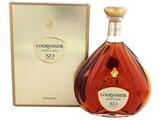 Courvoisier XO 700ml Gift Box