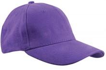 ♣ Baseballcaps voor volwassenen in de kleur paars