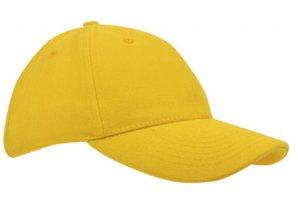 ♣ Goedkope gele Baseballcaps kopen? Hier kunt u goedkope gele Baseballcaps kopen!