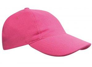 ♣ Kinder Baseballcaps! Goedkope kinder Basballcaps kopen? Bij ons kunt u goedkope kinder Baseballcaps kopen en direct online bestellen!