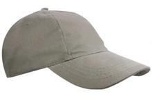 ♣ Baseballcaps voor kinderen in de kleur grijs