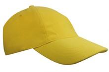 ♣ Baseballcaps voor kinderen in de kleur geel (verstelbaar aan de achterzijde)