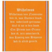 Funny Holland collectie 2017 │ De goedkoopste oranje katoenen theedoeken met de tekst van het hele Wilhelmus kopen?