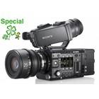 Sony PMW-F5 (PMWF5) V7.01