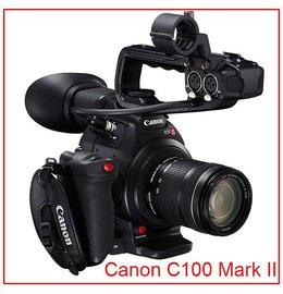 Canon C100 Mark II EOS Cinema