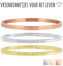 Bangle with text 'Engrave me' - Copy
