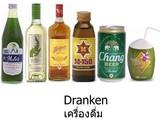 Drinks เครื่อง ดื่ม