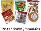 Desserter & Snacks ของหวาน และ ขนม คบ เคี้ยว