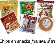 Desserts & Snacks ของหวาน และ ขนม คบ เคี้ยว