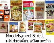 Noodles, Rice & Flour เส้น ก๋วยเตี๋ยว, ข้าว และ แป้ง