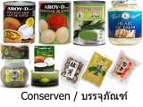Conserven อาหารแปรรูป