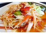 That Tam (Green Papaya Salat)