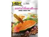 LOBO Satay Sauce Mix 50 g