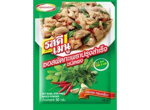 ROSDEE Hot Basil Stip Fried saus Powder