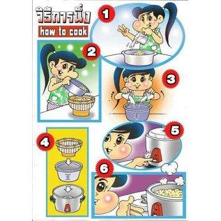 Nieuwe Thaise Sticky Rice Cooker Steamer Bamboo Basket voor elektrische rijstkoker Pot 1,8 ltr. - Copy