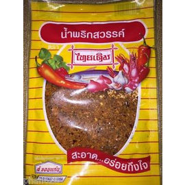 THAI DERM Sa-Wan Chili Flake