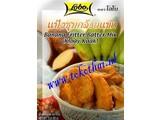 LOBO Banane Fritter Teig Mix (Kloay Kaak)
