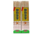 Bamboo chopsticks white