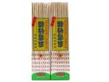 Bambus spisepinner hvit