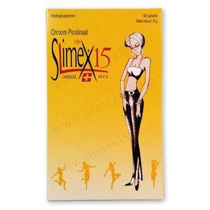 180 capsules jaunes Slimex 15 PLUS