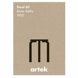 ARTEK ICON STOOL 60