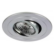 Cree 5 Watt, warm witte LED inbouwspot Rome, dimbaar en kantelbaar