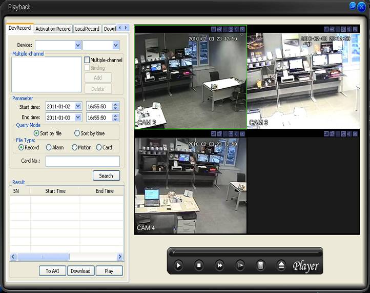 Owltech security inc-pss pro surveillance system(pss).