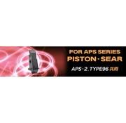 PDI Piston Sear (APS96 / APS2)