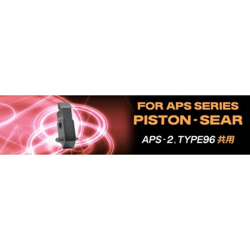 PDI Piston Sear (APS96 / APS2)