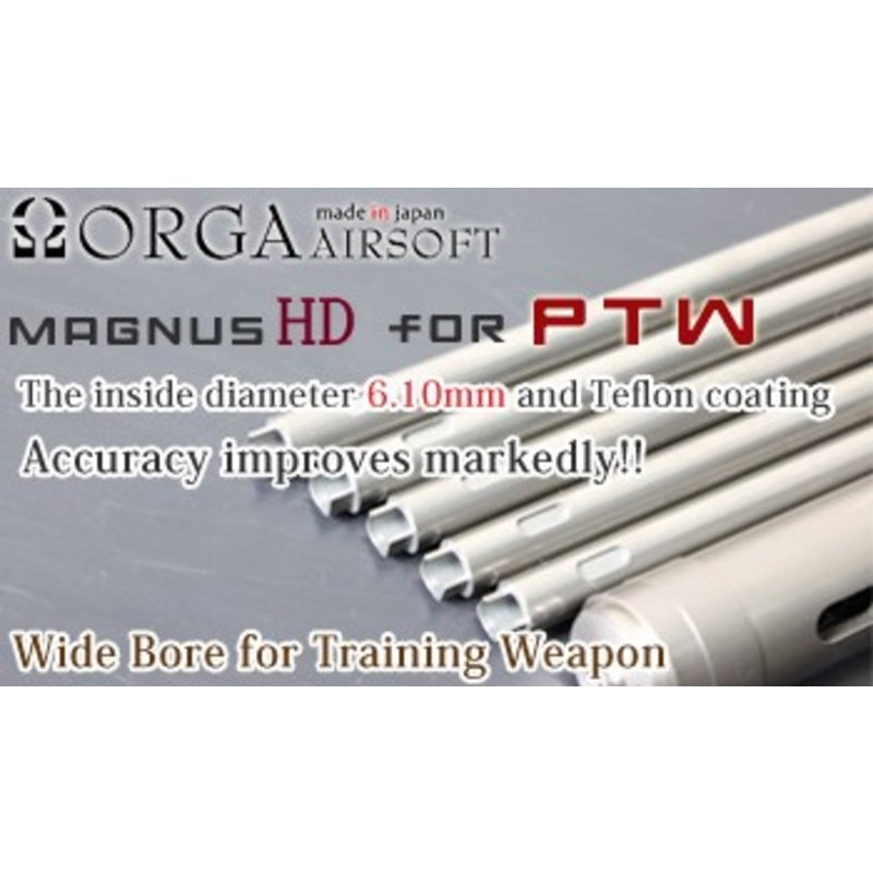 "Orga Magnus 6.10mm Inner Barrel for PTW (264mm / 10.5"")"