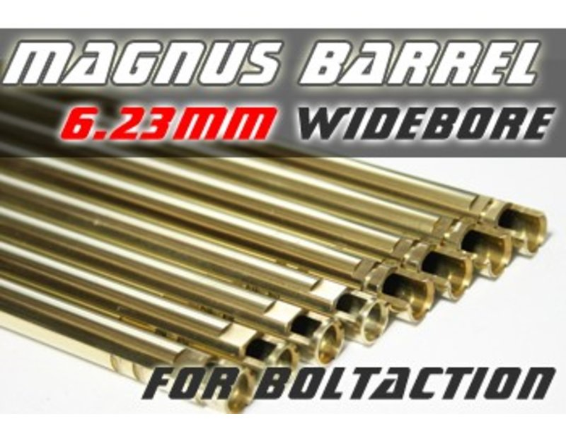 Orga Magnus 6.23mm Wide Bore Inner Barrel VSR-10 (430mm)