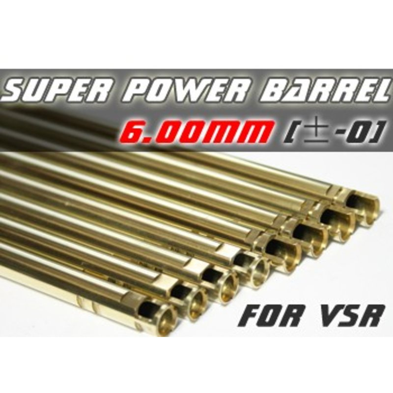 Orga Super Power Barrel 6.00mm Inner Barrel VSR-10 (430mm)